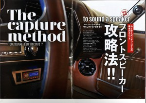 caraudio_magazine-vol101(201501)1