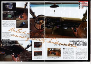 caraudio_magazine-vol101(201501)3